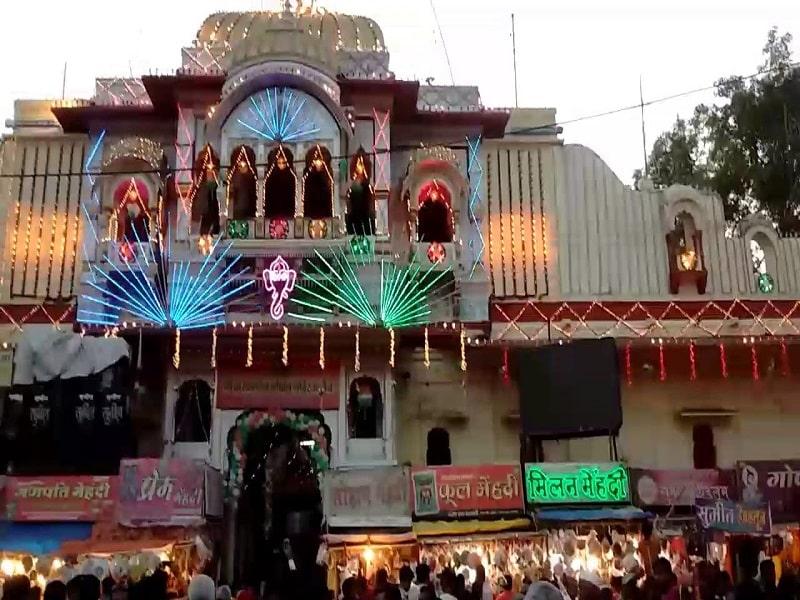 Dwarikadhish Gopal Mandir Ujjain
