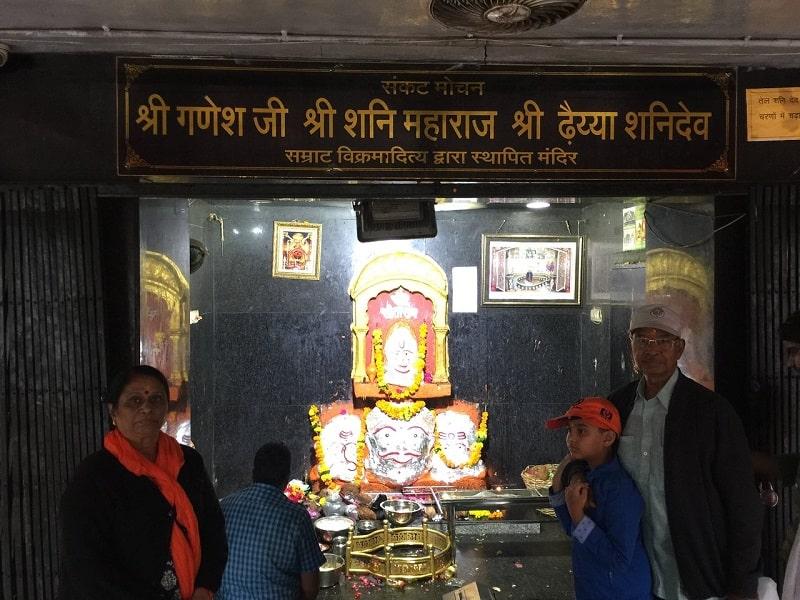 Navgrah Shani Mandir Ujjain