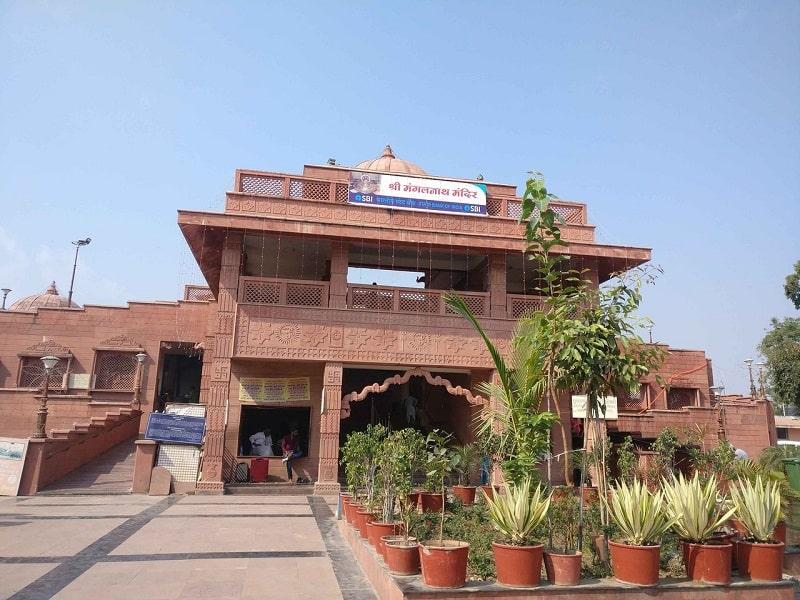 Shri Mangalnath Temple Ujjain