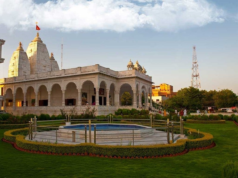 iscon temple Ujjain